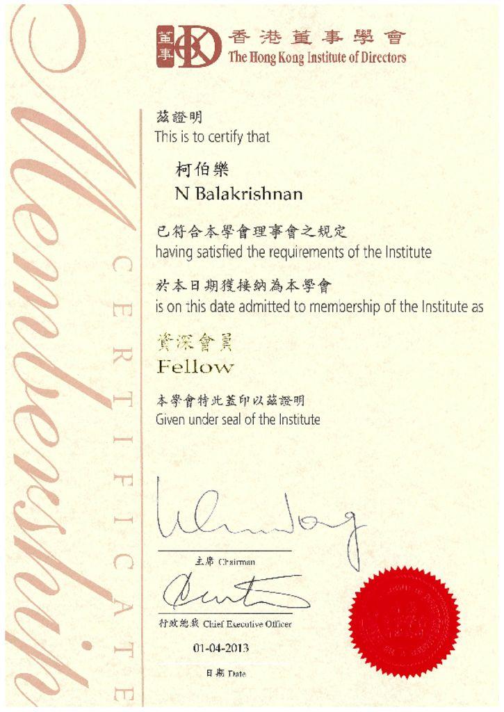thumbnail of Hong-Kong-Institute-of-Directors-Certificate- IOH -2013